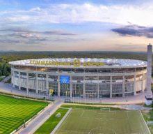 Mega-Drohnen-Event in der Commerzbank-Arena Frankfurt